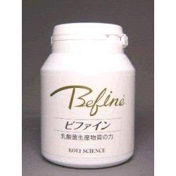 画像1: ビファイン 150粒入 -乳酸菌生産物質の力- 6箱セット